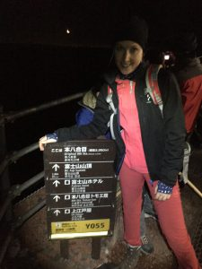 bullet climb mount fuji japan